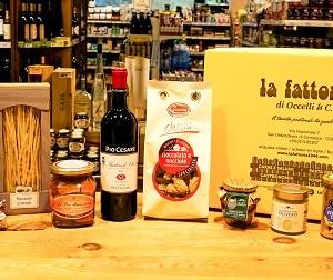 box-La-Fattoria-1946-Occelli-laFattoria1946-piemonte-formaggi-salumi-gastronomia-italia-italy-vini-dolci-biscotti-artigianali-prodotti-tipici-italianfood